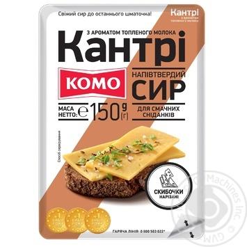 Сыр Комо Кантри полутвердый со вкусом топленого молока нарезанный 50% 150г - купить, цены на Ашан - фото 1