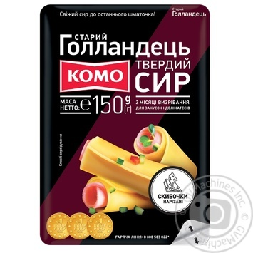 Komo Staryi Hollandec Sliced Hard Cheese 45% 150g - buy, prices for Novus - image 1