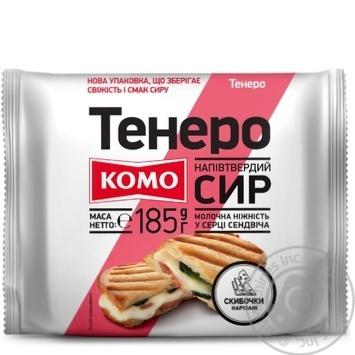 Сыр Комо Тенеро полутвердый 50% 185г - купить, цены на Фуршет - фото 1