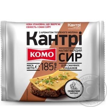 Сир Комо Кантрі напівтвердий 50% 185г - купити, ціни на Фуршет - фото 1
