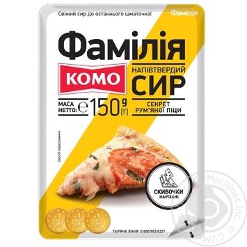 Сир Комо Фамілія нарізаний 30% 150г - купити, ціни на Ашан - фото 1