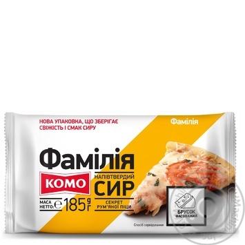 Сир Комо Фамілія напівтвердий 30% 185г - купити, ціни на Ашан - фото 1