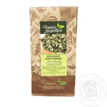 Chayni Shedevry Exclusive Gun Powder Large Leaf Green Tea - buy, prices for MegaMarket - image 1
