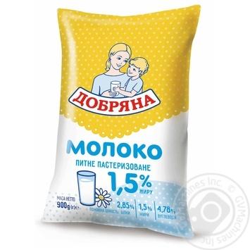 Dobriana Pasteurized milk 1.5% 900g