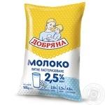 Молоко Добряна пастеризованное 2,5% 900г