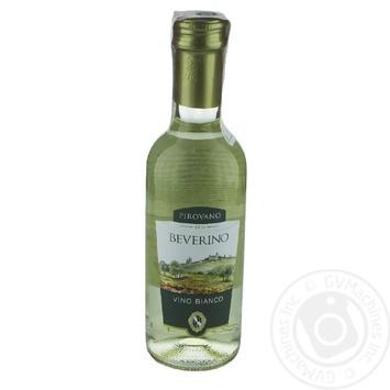 Вино Pirovano Beverino Bianco белое сухое 10,5% 0,25л - купить, цены на Novus - фото 1