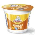 Fermented baked milk Dobriana 2.5% 230g