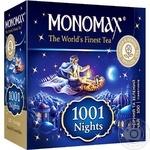 Monomax Black and Green Tea 1001 Nights 100pcs 1.5g