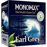 Чай черный Monomax Erl Grey с бергамотом 100шт 2г