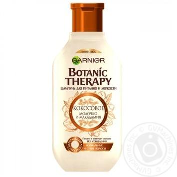 Шампунь Garnier Botanic Therapy Кокосовое молоко и макадамия 250мл - купить, цены на Novus - фото 1