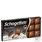 Schogetten black and white cakes milk chocolate 100g