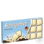 Schogetten White Chocolate with Pieces of Roasted Crushed Cocoa Beans and Dark Chocolate 100g