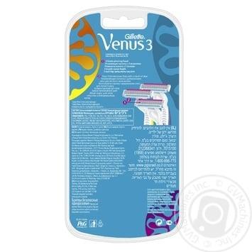 Бритви Gillette Simply Venus 3 Plus одноразові 3шт - купити, ціни на Novus - фото 3