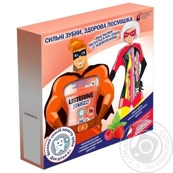 Набір дитячий Listerine Сильні зубки здорова усмішка Зубна щітка + Ополіскувач 250мл - купити, ціни на Novus - фото 1