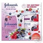 Набір Гель д/душу Jonson`s Vita Rich Лісові ягоди +Мило