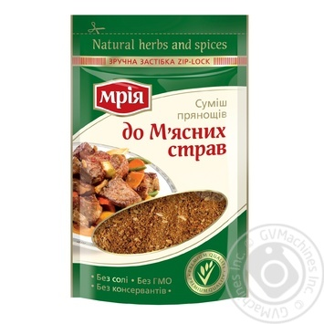 Mria for meat dishes spices 20g - buy, prices for Novus - image 1