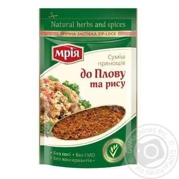 Mria For Rice And Pilaf Spices Mix 20g - buy, prices for Novus - image 1