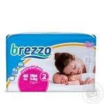 Brezzo Mini 2 Baby Diapers 3-6kg 40pcs