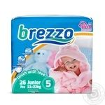 Brezzo Junior 5 Baby Diapers 11-22kg 26pcs