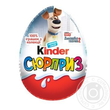 Яйцо Kinder Surprise Лицензия Герои в масках из молочного шоколада c молочным внутренним слоем и игрушкой внутри 20г - купить, цены на Novus - фото 1