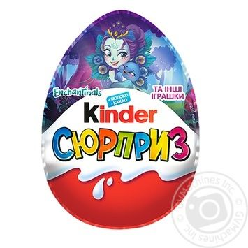 Kinder Surprise For Girls Enchantimals With Milky Inner Layer And Toy Inside Milk Chocolate Egg 20g - buy, prices for EKO Market - photo 3