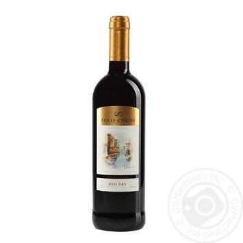 Вино Solo Corso Red Dry 11,5% 0,75л