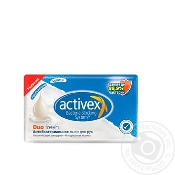 Мыло Activex Duo Fresh антибактериальное 120г