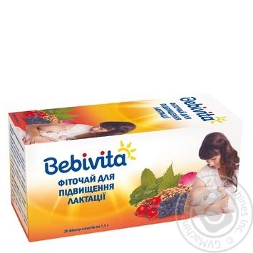 Фиточай Bebivita для повышения лактации 20шт 1.5г - купить, цены на Novus - фото 1