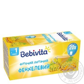 Фиточай Bebivita фенхелевый для детей с 1 недели 30г - купить, цены на Novus - фото 1
