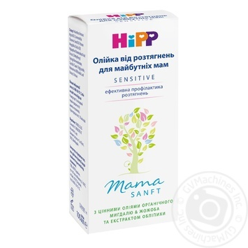 Hipp mama Oil from Stretch Marks for Pregnant Women 100ml - buy, prices for Auchan - photo 4