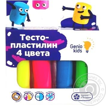 Тесто-пластилин Genio Kids набор для лепки