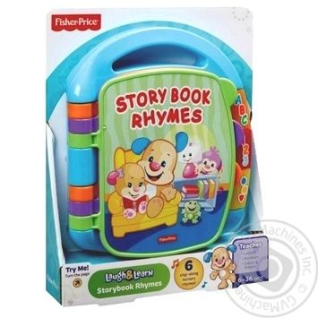 Toy Fisher-price for children from 6 months