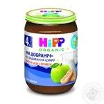 Каша молочная Hipp Спокойной ночи с печеньем с 4-х месяцев 190г
