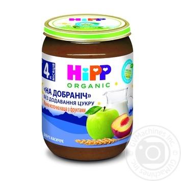 Milk semolina porridge HiPP Good Night with fruits for 4+ months babies glass jar 190g Hungary