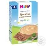 Hipp for children from 4 months with buckwheat dry milk pap 250g