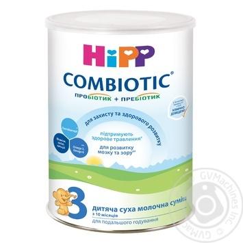 Смесь молочная HiPP Комбиотик 3 сухая последующая для детей с 10 месяцев до 3 лет 350г