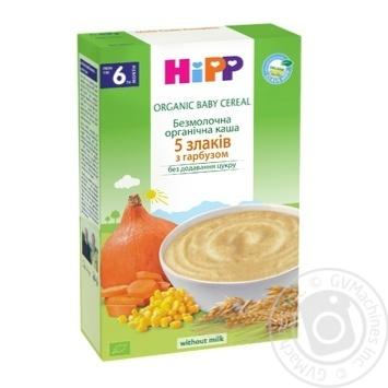 Каша Hipp безмолочная органическая 5 злаков с тыквой 200г
