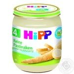 Baby puree HiPP The first children's parsnip for 4+ month old babies 125g