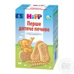 Печенье Hipp первое детское 150г
