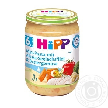 Пюре Hipp Овощи с морской рыбой с 6-ти месяцев 190г
