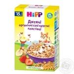 Пластівці HiPP Органічні дитячі хрусткі 200г