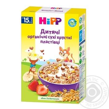Хлопья Hipp Органические детские хрустящие 200г