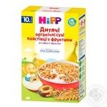 Хлопья HiPP Органические сухие детские с фруктами 200г