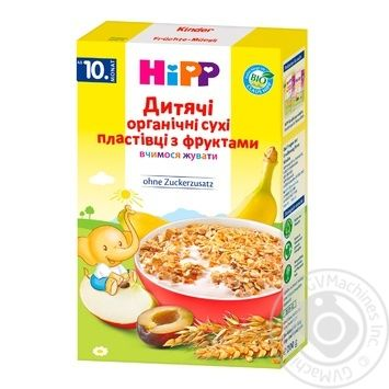 Hipp Organic children's with fruit flakes 200g - buy, prices for Novus - image 1