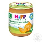 Baby puree HiPP First baby's pumpkin without salt for 4+ month old babies 125g
