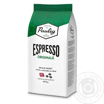 Coffee Paulig Espresso in grains 400g - buy, prices for Novus - image 1