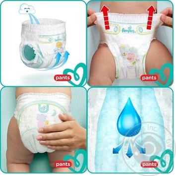 Подгузники-трусики Pampers Pants 4 Maxi 9-15кг 52шт - купить, цены на Фуршет - фото 4