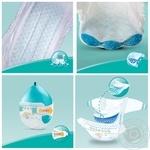 Подгузники Pampers Active Baby 4 9-14кг 49шт - купить, цены на Восторг - фото 5