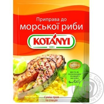 Kotanyi Spices for Sea Fish 26g - buy, prices for Novus - image 4