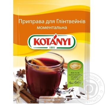Приправа Kotanyi для глинтвейнов мгновенная 35г - купить, цены на Novus - фото 1